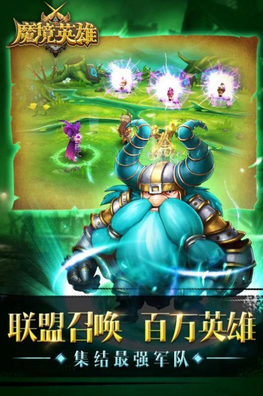 魔镜冒险英雄游戏官方安卓版图1: