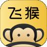 飞猴省钱APP最新版 v1.0.0