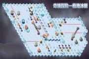 剑与远征极地冰原攻略:极地冰原通关路线走法推荐[多图]