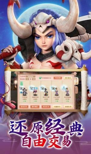剑玲珑幻灵仙域手游官网最新版图片1