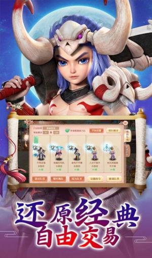 剑玲珑幻灵仙域手游图2