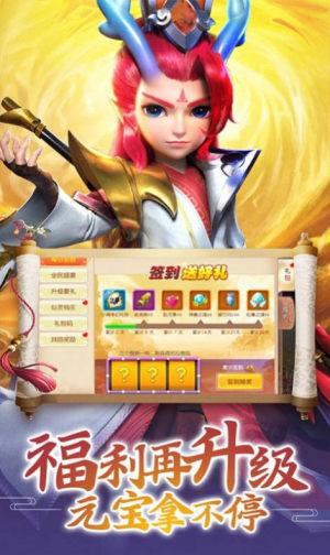 剑玲珑幻灵仙域手游图1