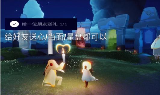 光遇2.9任务攻略:2月9日收集红色光芒季节蜡烛位置