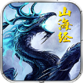 山海异兽联盟手游官方安卓版 v1.0