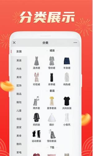 团团卡App图1