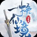 一挽仙境手游官网正式版 v1.0