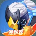 赛博纪元1.5.1破解版无限钻石 v1.5.1