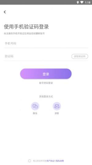 小妲己交友app图2