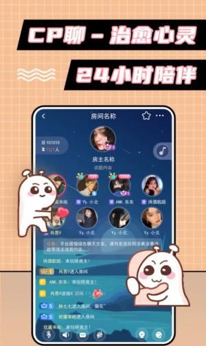 小妲己交友app图4