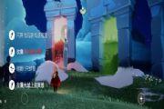 光遇3.1任务攻略 3月1日收集红色光芒|在霞光城上层冥想攻略[多图]