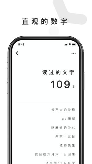人生计数器app图2