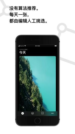 Cuto壁纸app最新版图4