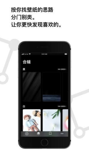 Cuto壁纸官网下载app最新版图片1