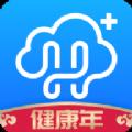 健康云app
