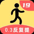 步步亿万2赚钱红包最新版 v24.1.0