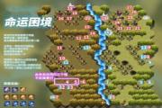 剑与远征命运困境3攻略大全 奇境探险副本命运困境3通关路线图[多图]