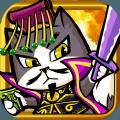 猫猫斗你玩游戏安卓版 v1.0.1