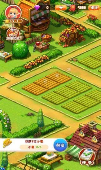 红包农家乐游戏赚钱版app图1: