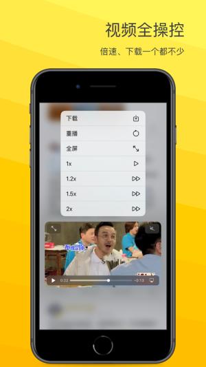 VVebo超话自动签到安卓版2021图片1