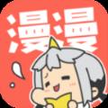 狐狸漫画app
