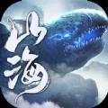 天行山海虚鲲传官网版