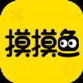 摸摸鱼下载游戏盒安装苹果版2021 v1.11.08