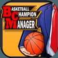 nba篮球经理2021十万大山官方最新版 v3.1