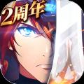 梦幻模拟战记v3.0完整版