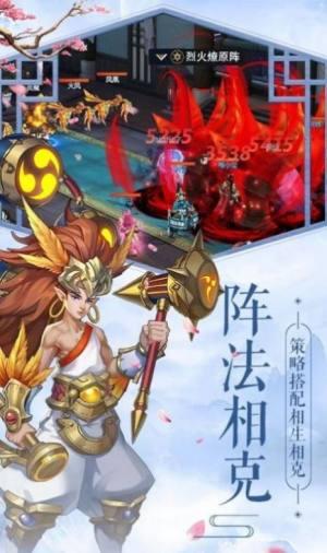 剑雨凌云之天启红包版图3