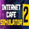 网咖模拟器2无限金币中文版虫助手