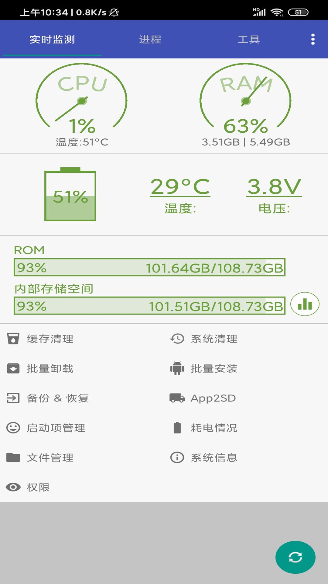 汇Android APP官方下载安装图2: