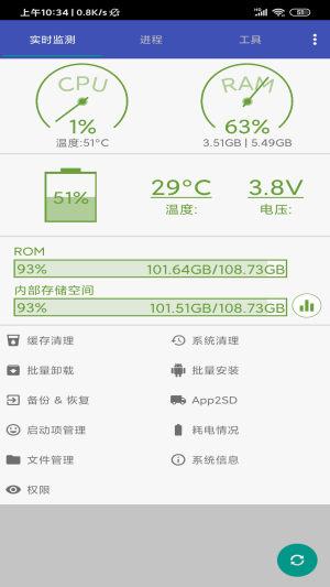 汇Android APP图2