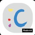 汇Android APP