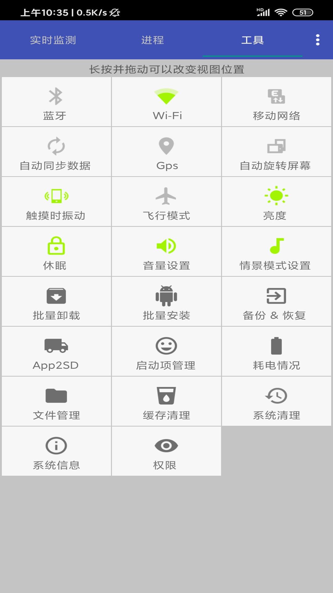 汇Android APP官方下载安装图3: