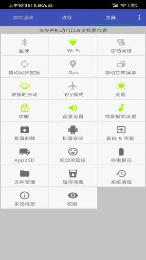 汇Android APP图3