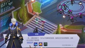 魔力契约科幻仙侠手游官网安卓版图片2
