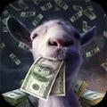 模拟山羊收获日20奖杯无限羊破解版 v1.9.7