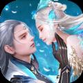 绯色修仙传游戏兑换码官网版 v1.0