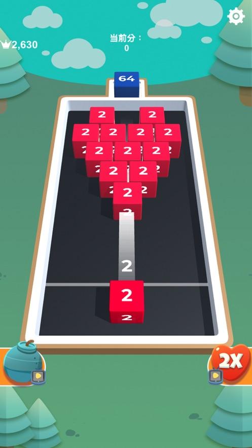 滚动方块游戏领红包v2.1.1最新版图片1