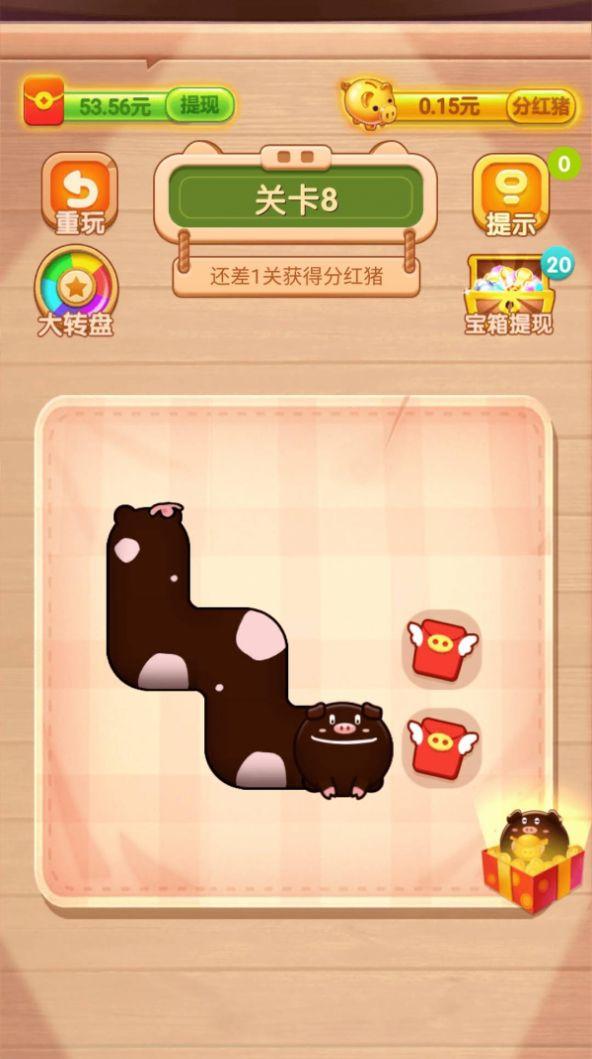 我要养猪猪游戏红包版图3: