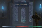 上古卷轴刀锋巫师的机关塔钥匙在哪?巫师的机关塔钥匙位置一览[多图]