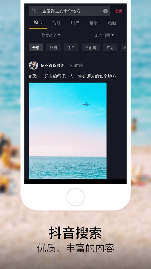 抖音财迷小刘摩天轮官网免费下载图2: