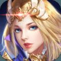 龙之法则女神之战官网版