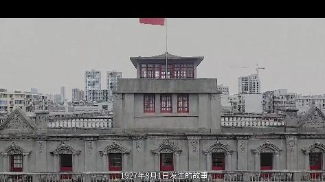 南昌城头一声枪响观后感200字感悟免费分享图2: