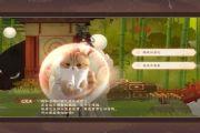 忘川风华录奶牛猫问答答案大全:最新奶牛猫外观码分享[多图]