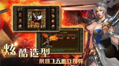 傲剑神途手游官网安卓版图2: