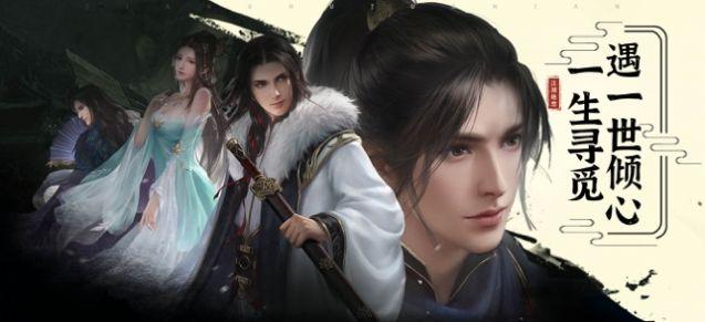 江湖孤帆手游官网最新版图2: