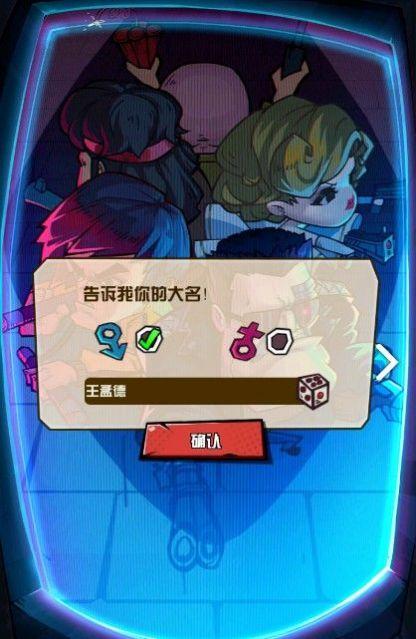 街区孩子王游戏官方安卓版图6: