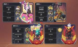 战斗岛香肠人吃鸡ios游戏官网下载最新正式版安装图片1