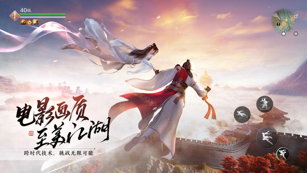 腾讯天涯明月刀OL手游官方网站下载正版游戏图片1